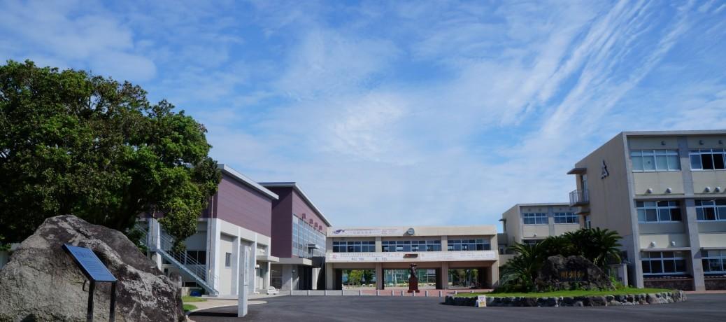 島原工業高校へようこそ