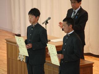 前期学級役員任命式・表彰伝達式