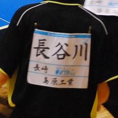 H26高総体卓球結果
