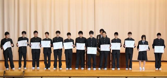 平成26年度第9回伝達表彰式