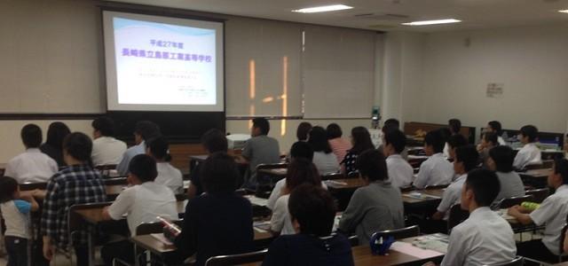 平成28年度地区別学校説明会(中学生・保護者対象)