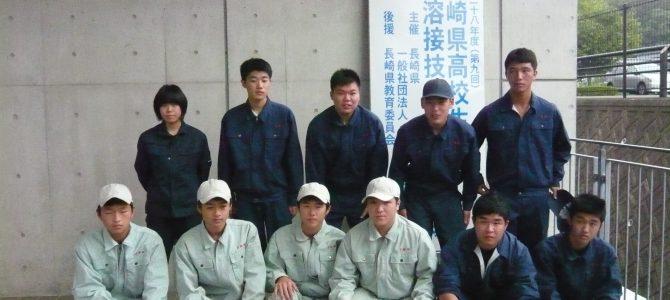 平成28年度長崎県溶接技術大会