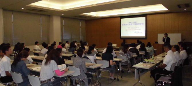 平成29年度地区別学校説明会(中学生・保護者対象)