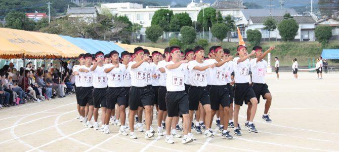 H28年度体育祭