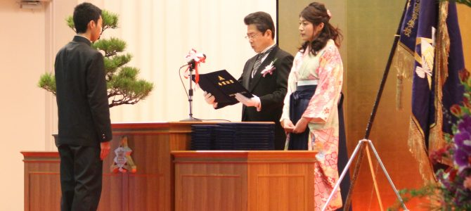 平成28年度第52回卒業証書授与式