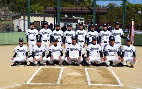 ソフトボール県高校春季選手権 優勝