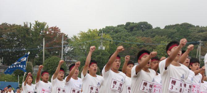 平成29年度 体育祭