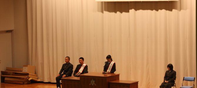 第53代生徒会長選挙