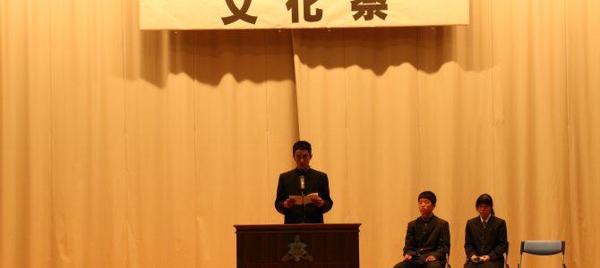 平成29年度 文化祭