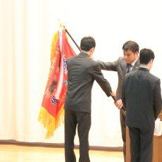 第5回伝達表彰 駅伝・技能五輪壮行式