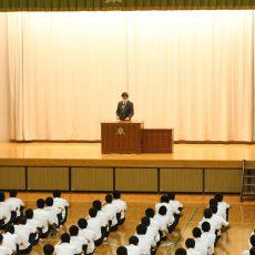 第1学期終業式