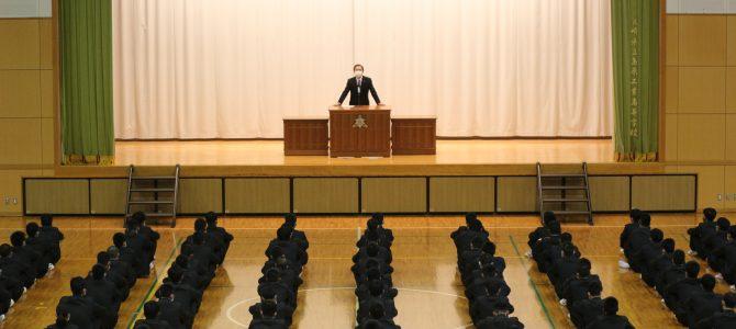 3学期始業式・役員任命式・第5回伝達表彰